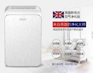 空气净化器什么品牌好 哪个品牌好