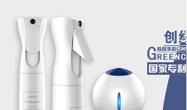 这十个空气净化器加盟品牌可以选择