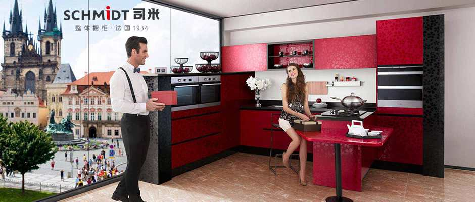 司米整体厨房