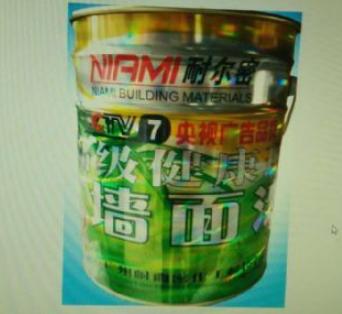 NM706高级健康墙面漆
