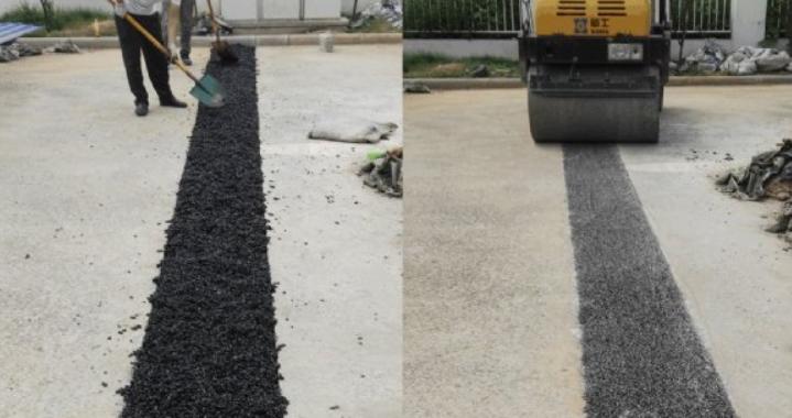 北京通州道路抢修 沥青冷拌混合料蒙泰伟业批发可包施工