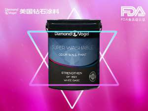 美国钻石涂料DF1521 超易洗水净墙面漆