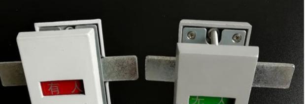 热销款有人无人锁指示锁