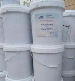 涿州批发渗透结晶型防水涂料(外墙防水专用)