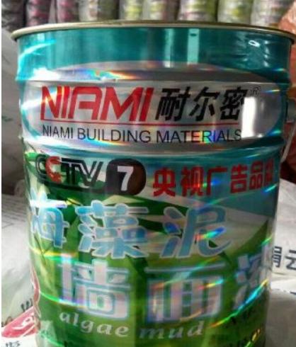耐尔密NM702海藻泥墙面漆