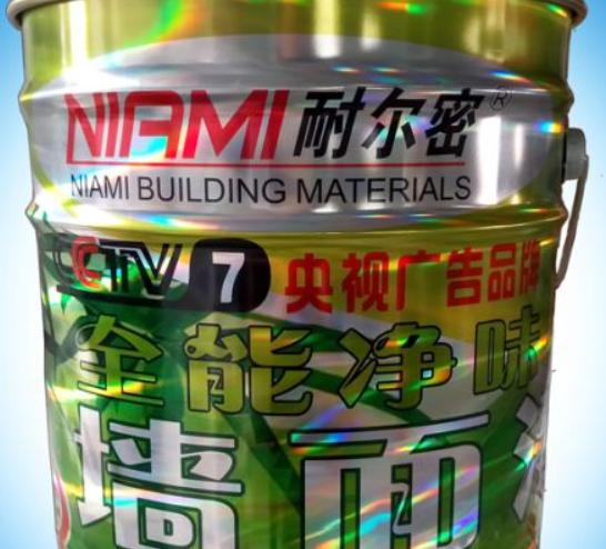 NM705全能净味墙面漆