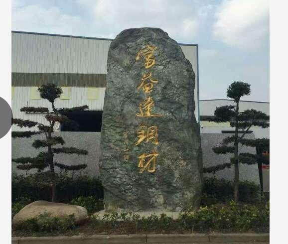 新余九龙玉石切片厂家价格,青色石头