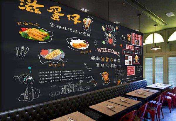 香港美食主题餐厅背景墙