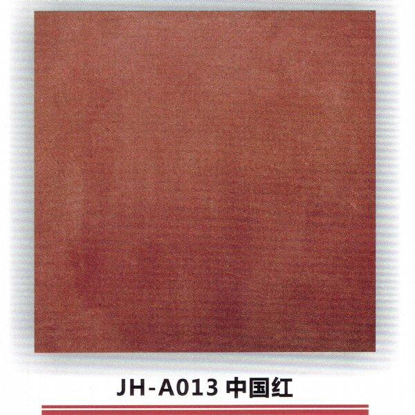 坚和JH-A013环保机压砖