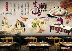 美食餐厅背景墙