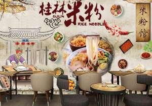 柳州螺蛳粉背景墙