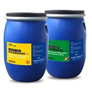 石家庄喷涂式速凝橡胶沥青防水涂料PT-1