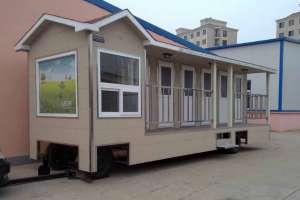 哈尔滨公园移动厕所,移动卫生间雕花板移动厕所