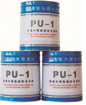供应金标单组份聚氨酯防水涂料