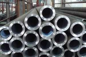 供应贵阳无缝钢管现货 20无缝钢管厂家