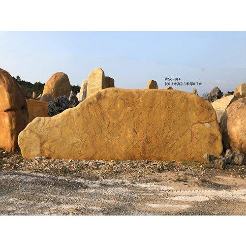 美丽乡村黄蜡石 村牌石 刻字石