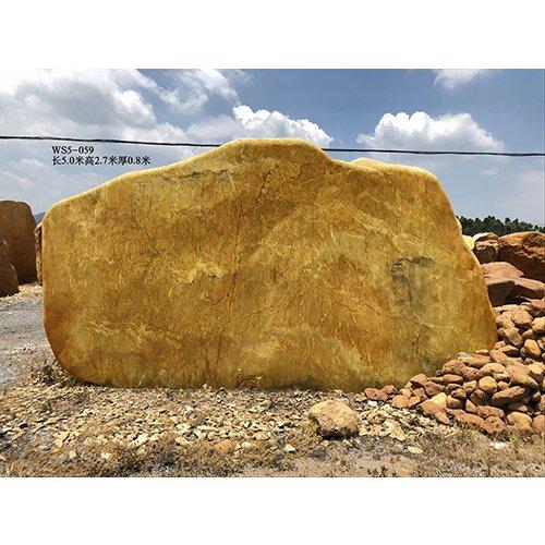 校园刻字石价格 黄蜡石批发 大型景观石产地