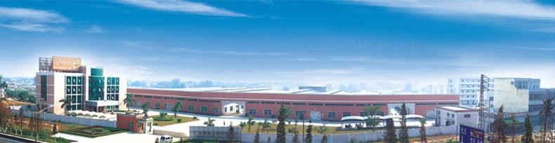 朝阳卫浴工厂图