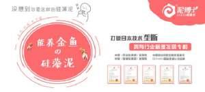 【硅藻泥加盟】热烈欢迎四川天全县杨总、贵州贵阳市许总加盟泥博士硅藻泥