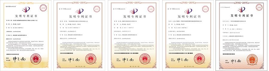 热烈祝贺东营泥博士硅藻泥获得东营市2019年度专利产品经销商